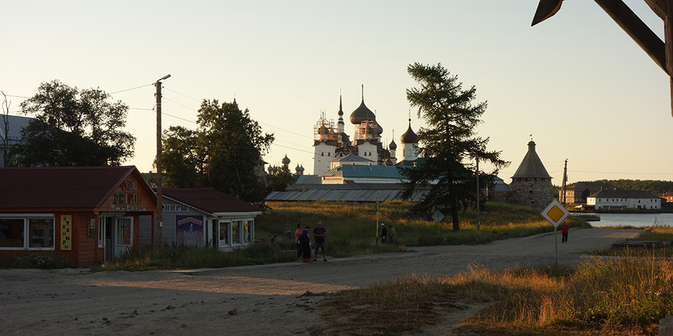 Exkursion Solovki